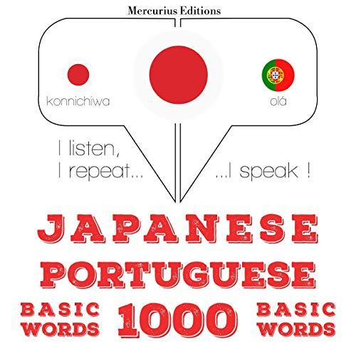 Japanese - Portuguese. 1000 basic words cover art