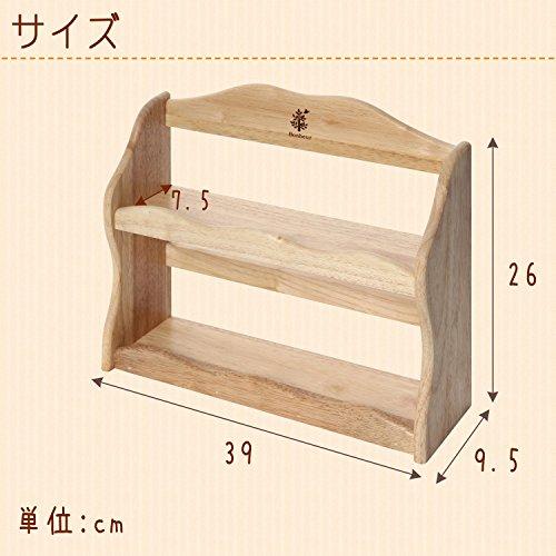 不二貿易調味料収納スパイスラックナチュラル木製ボヌール94383