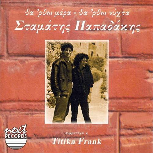 Stamatis Papadakis feat. Titika Frank