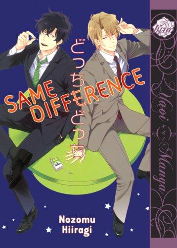 Same Difference (Yaoi Manga)