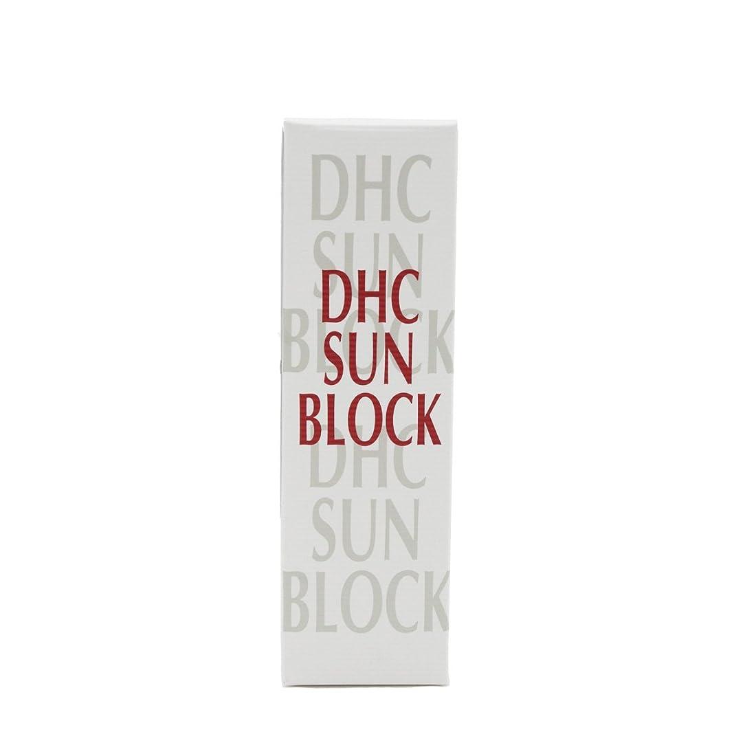 レイプ寛容な連続した【医薬部外品】 DHC薬用サンブロック