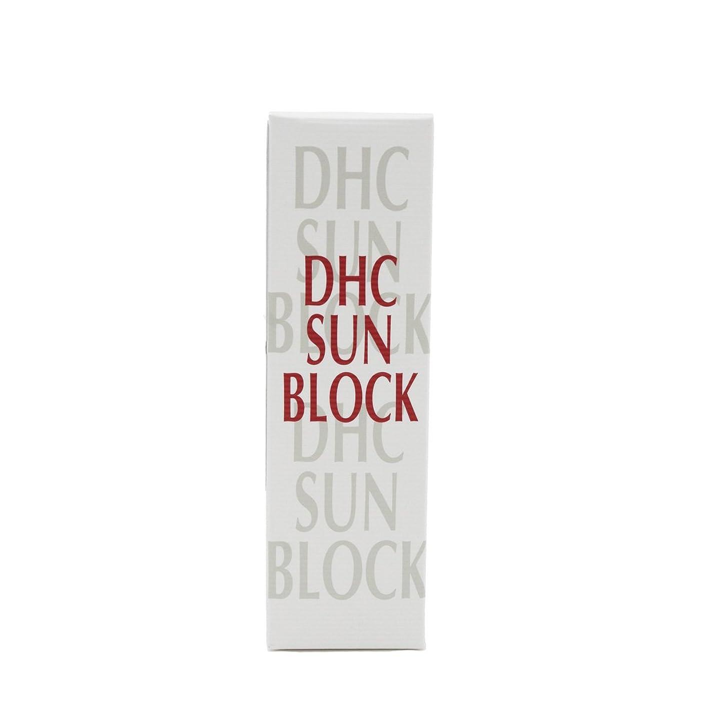 乱気流億ベース【医薬部外品】 DHC薬用サンブロック