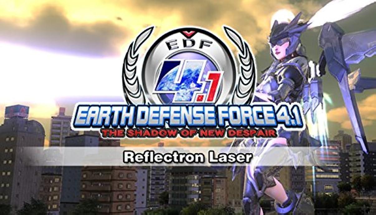 バリー図否定するEARTH DEFENSE FORCE 4.1(地球防衛軍4.1?) DLC Reflectron Laser?[オンラインコード]