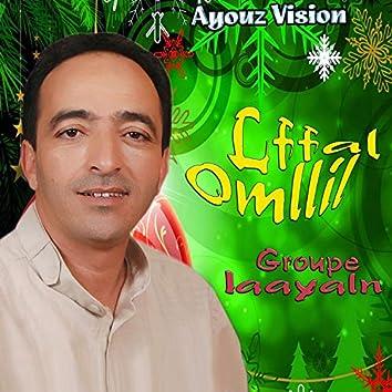 Lffal Omllil