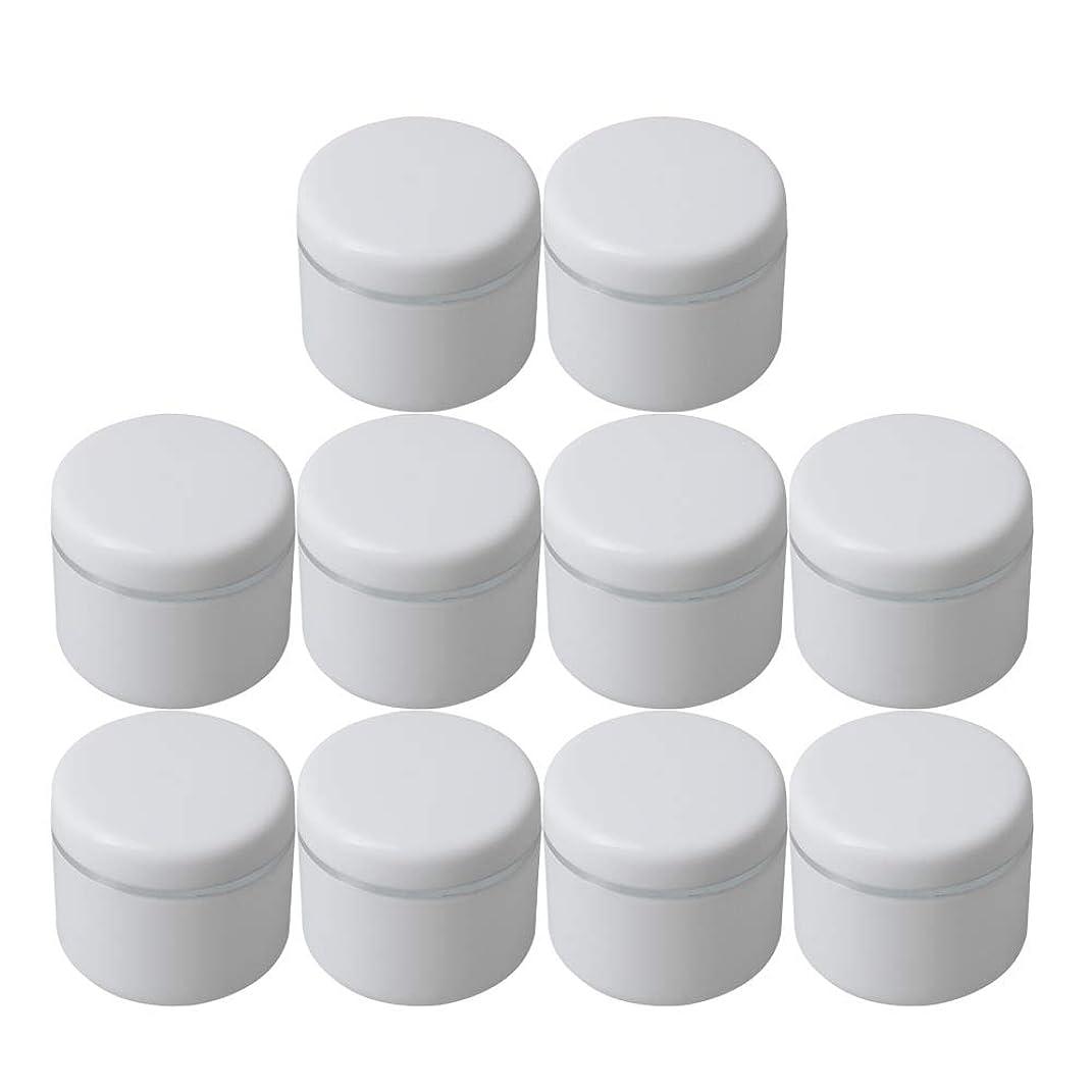 マリン鎖ジェムDiystyle 10個入 クリームケース 空ポット 空容器 化粧品用 30g 詰替え ホワイト