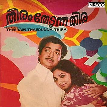 Theeram Thedunna Thira