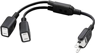 エレコム 電源ケーブル ACアダプタを2個つなげる 0.2m ブラック T-ADR3BK