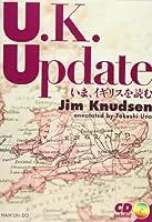 いま、イギリスを読む ― U.K.Update