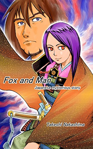 Fox and Man: Japanese mysterious story(English Version) (English Edition)