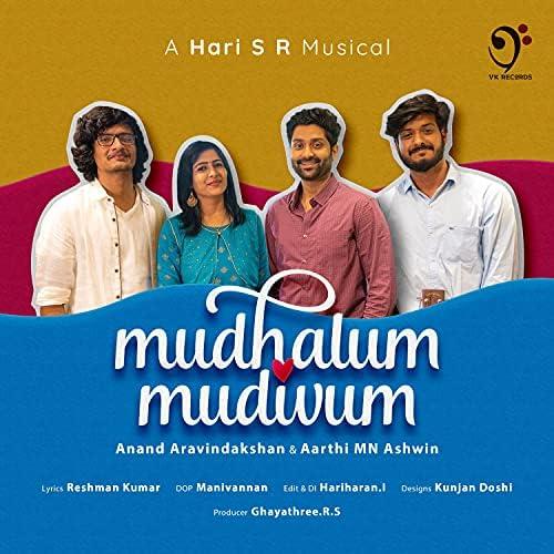 Hari S R, Anand Aravindakshan & Aarthi MN Ashwin