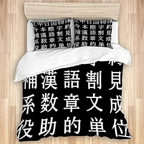 VINISATH Bedding Juego de Funda de Edredón,Kanji Japonés Letras Caligráficas Diseño Letras...