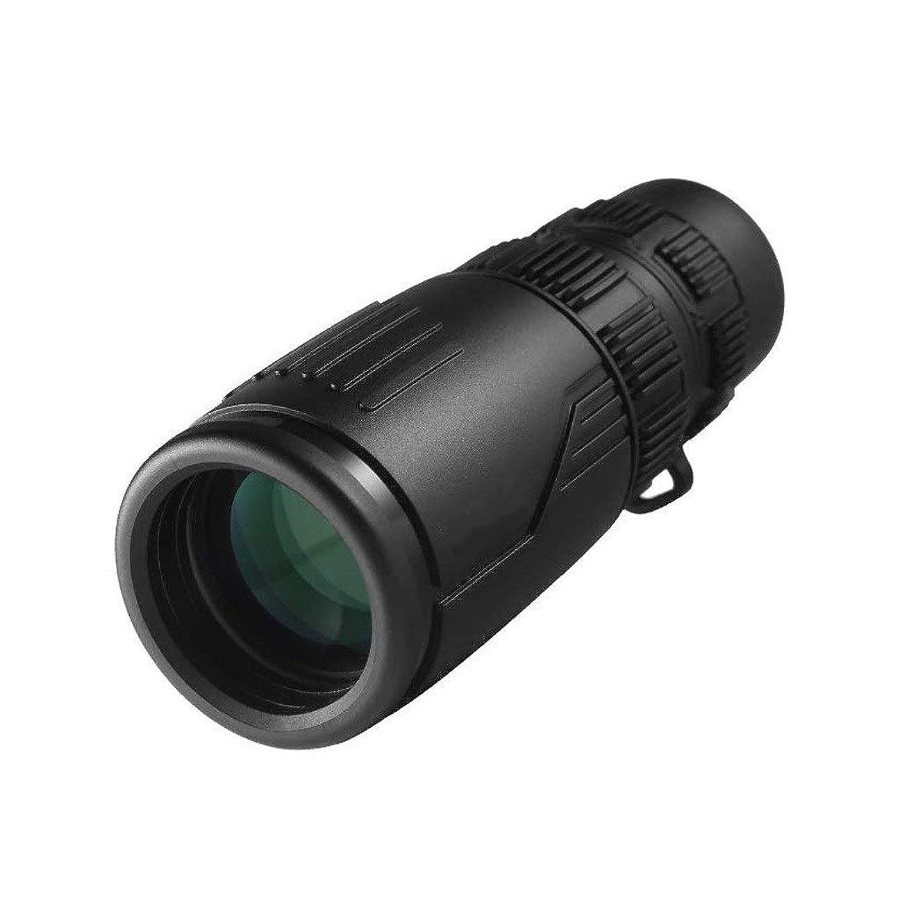 ワットヒギンズ債務者単眼鏡 強力な8x25単眼望遠鏡、単眼スコープデュアルフォーカス光学防水/防曇スポッティングスコープ低照度またはキッズ、ギフト、旅行、ハイキング