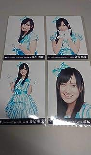 AKB48 高松恵理 生写真×4枚セットコンプb アイドル 橘梨紗