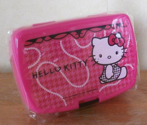 Boite à goûter Hello Kitty