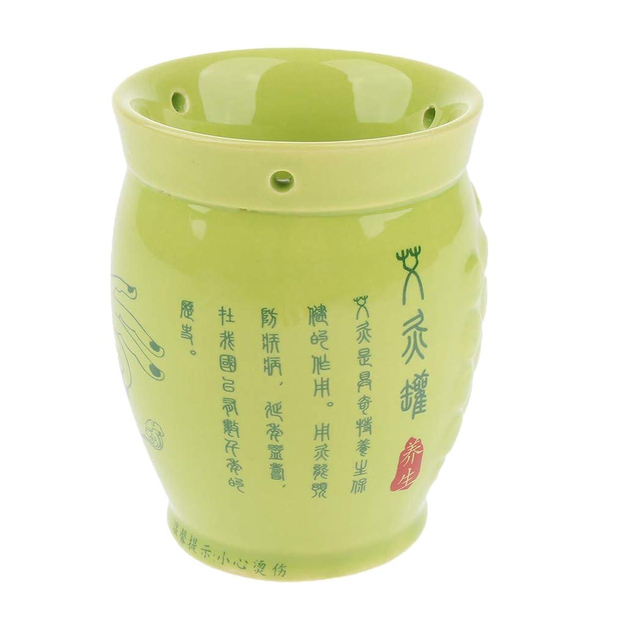 追い払う厳しいカストディアンD DOLITY 中国式カッピングカップ 缶 ポット マッサージ お灸 セラミック製