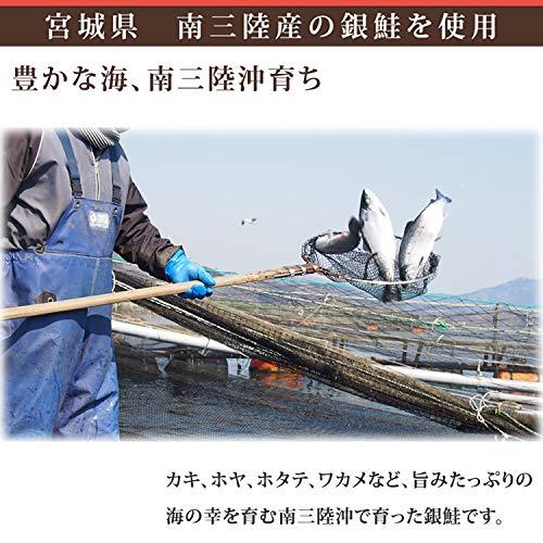 マルヤ水産『銀鮭しょうゆ煮』