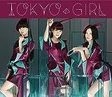 Amazon.co.jp: Perfume : TOKYO GIRL(初回限定盤)(DVD付) - ミュージック