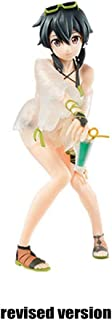 Luoyongyou Sword Art Online Memory Defrag Exq Figure - Shino/ Sinon