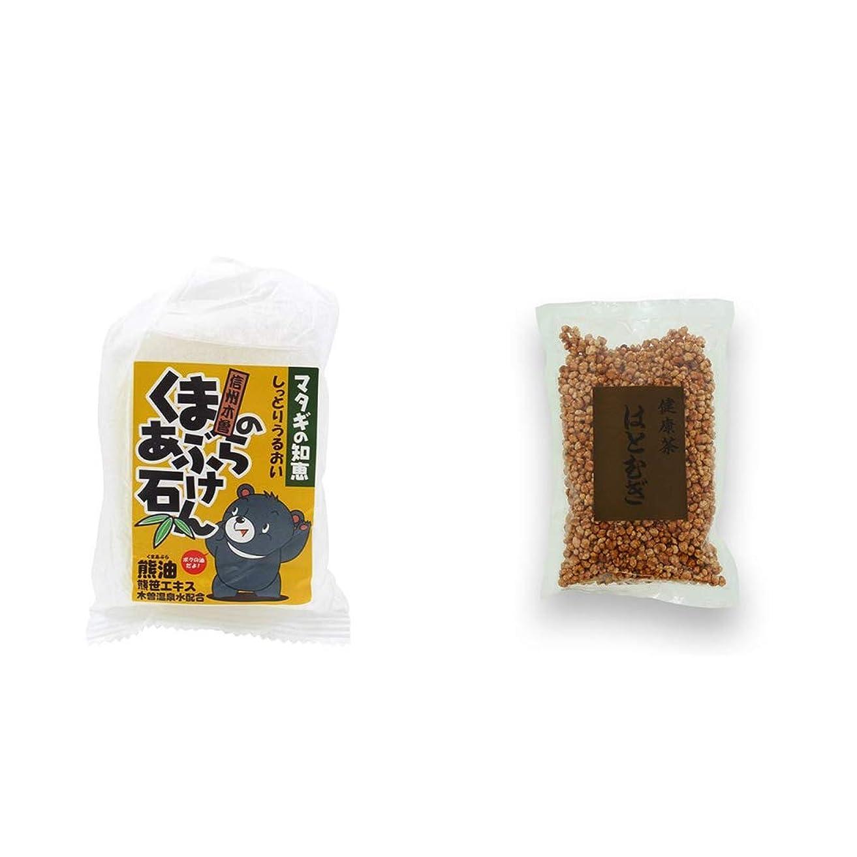 技術的な教科書ドーム[2点セット] 信州木曽 くまのあぶら石けん(80g)?健康茶 はとむぎ(200g)