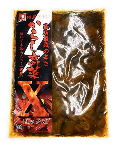 オニマル 九州産高菜使用 からし高菜X(エックス) 120g × 3パック 博多名産?最強の辛さ
