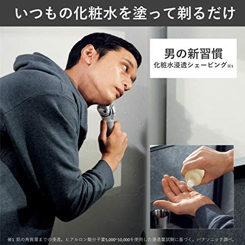 パナソニックラムダッシュスキンケアシェーバー/メンズシェーバー3枚刃お風呂剃り可グレーES-MT21-H