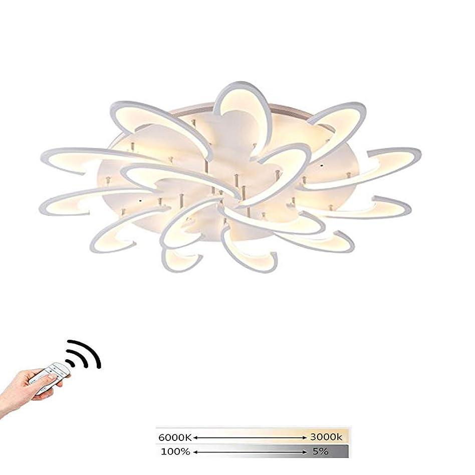 のためにファイター変化するLEDシーリングライトモダンフラワー-デザインリビングルームシーリングランプリモコン付き色温度/明るさ調光可能ラグジュアリーラウンドアクリルランプシェードホワイトメタルランプボディ装飾、15ヘッド