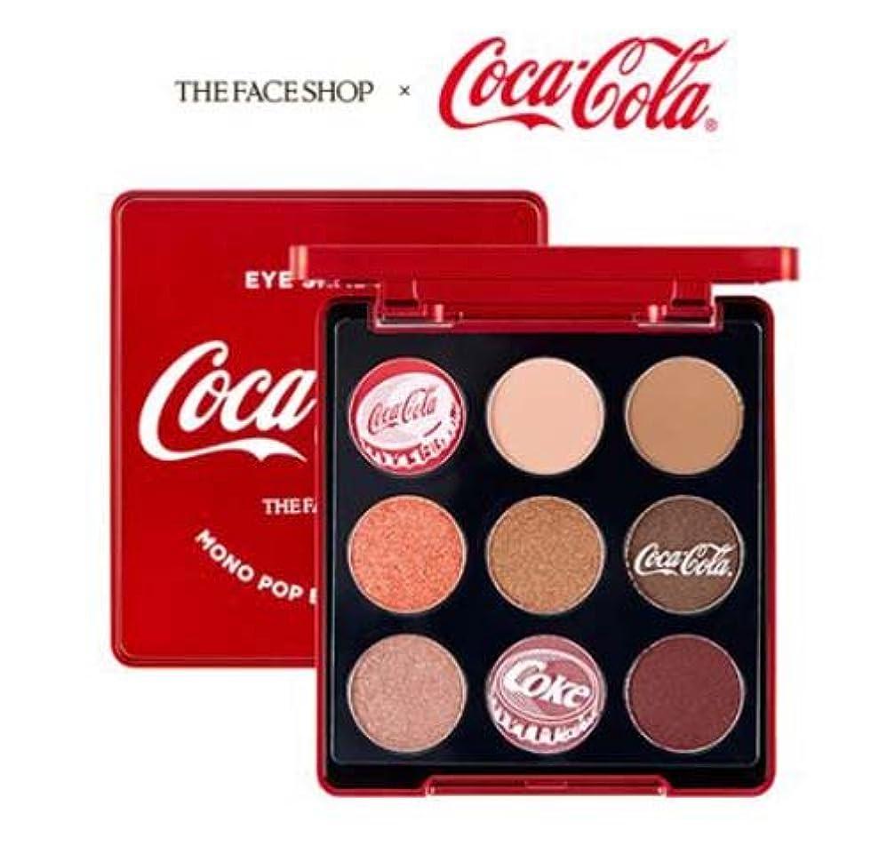 器用モルヒネマダム[ザ?フェイスショップ] THE FACE SHOP [モノ ポップ アイズ シャドーパレット(9色) - コカ?コーラ限定版] (Mono Pop Eyes - Coca Cola Edition) [海外直送品]
