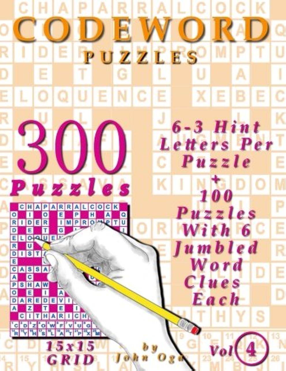 松明ホーム賛美歌Codeword Puzzles: 300 Puzzles, Volume 4
