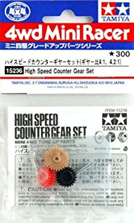 Lets & Go - 4WD High speed Counter Gear set