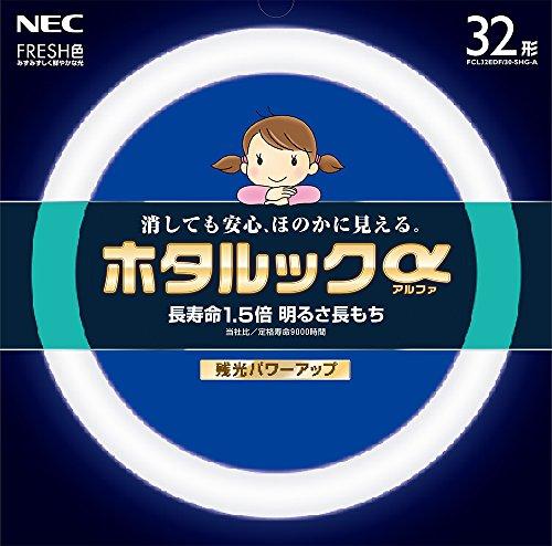 NEC ホタルックα 32形蛍光ランプ FCL32EDF30SHGA