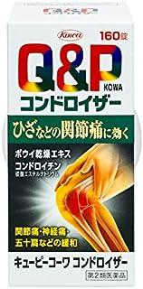 【第2類医薬品】キューピーコーワコンドロイザー 160錠