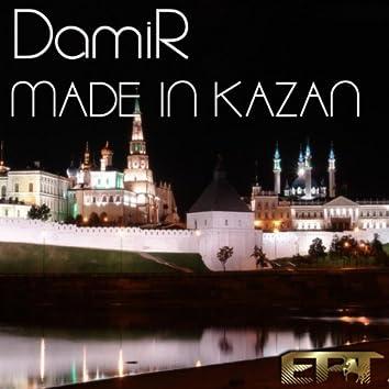 Made in Kazan EP