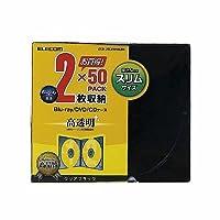 (3個まとめ売り) エレコム Blu-ray/DVD/CDケース(スリム/PS/2枚収納) CCD-JSCSW50CBK