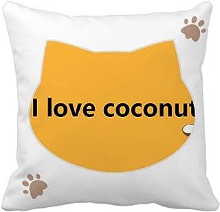 OFFbb-USA Love Seaside Coconut Juice Cat - Funda cuadrada para almohada