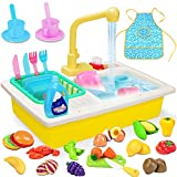 Kids Kitchen Playset SinkToys withPlay FoodAccessories, Color Changing Dish, Electric Dishwasher with Running Water, Pretend Play Kitchen Set Toy Gift for Toddler Kids 3 4 5 6 7 Year Old Girl Boy