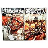 進撃の巨人 コミック 1-31巻セット