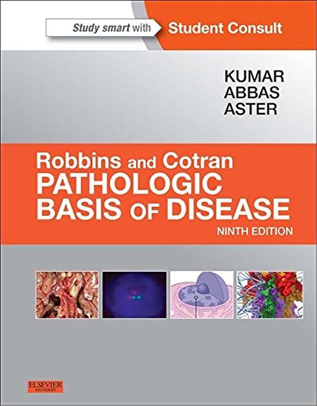 連結する擁する肉屋Robbins and Cotran Pathologic Basis of Disease, Professional Edition E-Book (Robbins Pathology) (English Edition)
