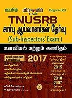 TNUSRB Sub Inspector Police Exam Book for Maths and Apptitude