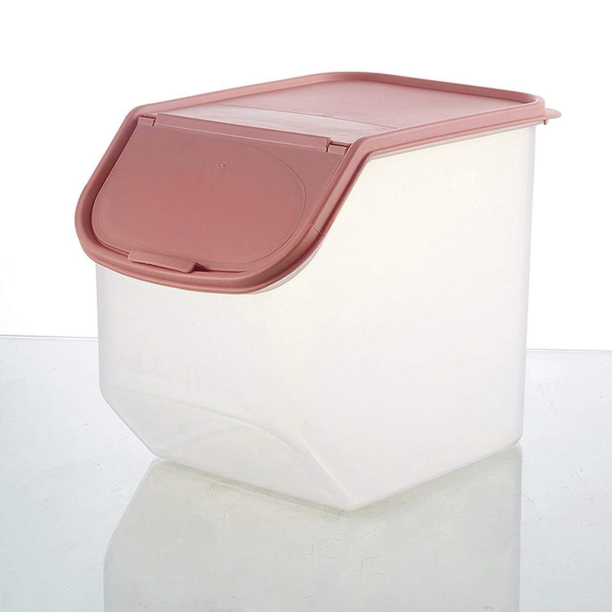 不確実深遠吸収剤Saikogoods 家庭の使用キッチンストレージオーガナイザーは ボックスライスビン豆穀物コンテナ主催封印された食品保存を干し ピンク L