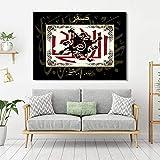 KWzEQ Arte de la Pared Corán musulmán islámico Caligrafía clásica Pintura Decorativa Sala de Estar Decoración,Pintura sin Marco,60x75cm