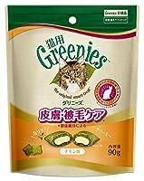 グリニーズ 猫用 皮膚被毛ケア チキン味 90g