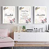 WKHRD Islámico musulmán Allah Bismillah Cita Cartel Floral Lienzo Pintura Arte...