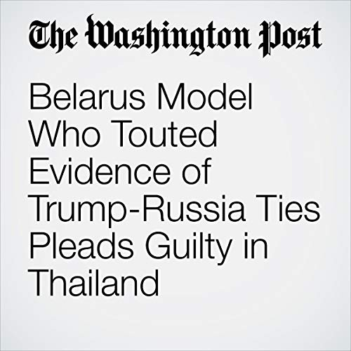 Belarus Model Who Touted Evidence of Trump-Russia Ties Pleads Guilty in Thailand audiobook cover art