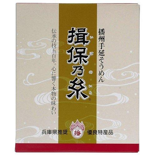 揖保乃糸 そうめん 特級品 黒帯 500g (50g×10束入)