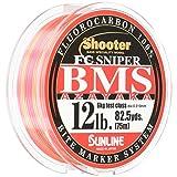 サンライン(SUNLINE) フロロカーボンライン シューター FC スナイパー BMS AZAYAKA 75m 12lb
