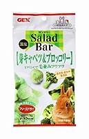 サラダバー芽キャベツ&ブロッコリー8g おまとめセット【6個】