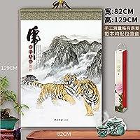 デスクカレンダー 2022年のタイガーカレンダー中国風大家族銅板紙カレンダークリエイティブチャイニースタイルカレンダー ファミリー壁掛けカレンダー (Color : Mountain tiger)
