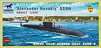 ブロンコモデル 1/350 露・ボレイ級 P955A 攻撃型原潜 アレクサンドル・ネフスキー プラモデル