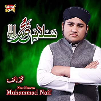 Salam Muhammad