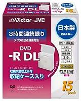 Victor 映像用DVD-R 片面2層 CPRM対応 収納ケース 8倍 215分 8.5GB ホワイトプリンタブル 15枚 日本製 VD-R215CF15